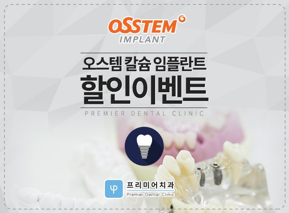 공식홈페이지 런칭기념 이벤트 01